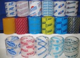 Manufacture and production of labels